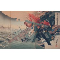 "1900's Russo Japanese War Print Praising the Enemy Braveness: "" Admiral Stepan Makarov's Brave Death"" at the sea battle of Port Arthur"