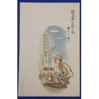 "1930's Sino-Japanese War Postcard ""Senryu (Haiku) Cartoon : Scenes of battle fields"" ""Sharing comfort bag with my comrade in a grave"""