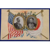 1908 Japanese Postcard Memorial for the Visit of the US Atlantic Fleet (Great White Fleet) / portraits of Theodore Roosevelt & the Meiji Emperor