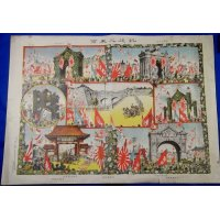 "1905 Japanese Art Print ""The triumphal return to Tokyo"" (Russo Japanese War)"