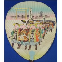 1930's Japanese Uchiwa (Fan) / Marching Children in Samurai Costume & Wartime National Prestige Slogans