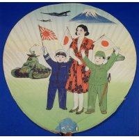 1930's Japanese Uchiwa (Fan) with Wartime Homefront Art & Industry Slogan