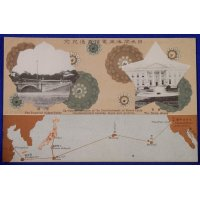 1906 Japanese Postcard Commemorative for Establishment of Direct Submarine Cable Communication between Japan & US