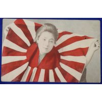 1910's Japanese Photo Postcard : Navy Rising Sun Flag & Girl