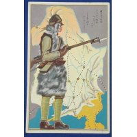 1930's Japanese Postcard : Manchurian Railway Map & Soldier Art with Emperor Meiji's Waka Poem