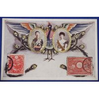 1920's Japanese Postcards Commemorative for Enthronement of the Emperor