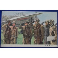 1940's Japanese Pacific War Postcard : Art of Youth Pilots & Aircraft