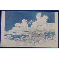 1940's Japanese Pacific War Postcard : Aircraft art by Kawashima Riichiro