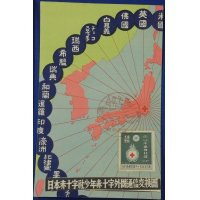 1930's Japanese Handmade Art Postcard Commemorative for Junior Red Cross International Exposition