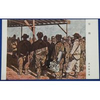 "1940's Japanese Army Pilot Art Postcard "" On Standby "" paint work by Shimizu Toshi"