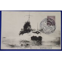 1900's Japanese Postcard Welcoming US Navy Connecticut / Flagship of the United States Circumnavigating Fleet (Great White Fleet)