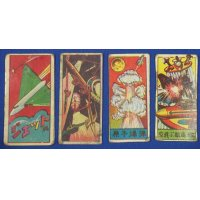 1950's Space War , Nuclear War Atomic Bomb Art Japanese Menko Cards vintage toys