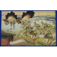 "1930's Japanese Army Art New Year Greeting Postcard ""Praying for brave fighting of imperial army soldiers"""
