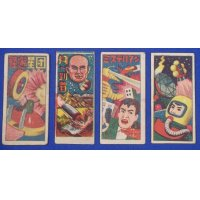 1950's Space , Robot Art Japanese Menko Cards vintage toys