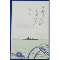 "1930's Japanese Navy Art Summer Season Greeting Postcards ""The Holy War Across the Sea"""