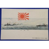 "1930's Japanese Postcard "" Scene of firing the Imperial salute "" Commemorative for ""The special large-scaled maneuvers / Navy review"""