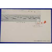 "1930's Japanese Postcard Commemorative for ""The special large-scaled maneuvers / Navy review"""