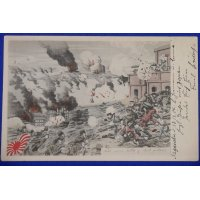 "1900's Russo Japanese War Postcard ""Battle of Port Arthur"" sent from Nagasaki to Schönebeck , Germany"