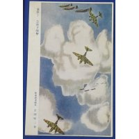 "1940's Japanese Pacific War Art Postcard ""Powerful ! Dive Bombing"" paint work by Yoshioka Kenji, dispatched by Army"