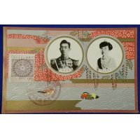 1925 Japanese Embossed Postcards Commemorative for Silver Wedding of the Taisho Emperor & Empress ( portrait of  the Prince Hirohito )