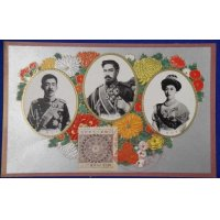 1925 Japanese Embossed Postcards Commemorative for Silver Wedding of the Taisho Emperor & Empress ( portrait of the Emperor Meiji etc )