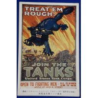 "1910's Japanese WW1 Postcard US Poster for recruitment of tankmen "" Treat them rough ! Join the Tanks """