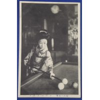 "1910's Japanese Photo Postcard "" A beautiful girl & billiard """