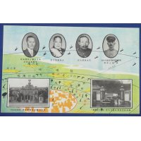 1930's Japanese Army Postcards Commemorative for Kanto Region Anti Air Raid Large Scale Drill