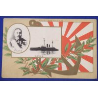 1907 Japanese Navy Postcard Commemorative for the Visit of the His  Imperial Highness the Crown Prince to Korea / Photo of Battleship KATORI & Portrait of Admiral Togo Heihachiro