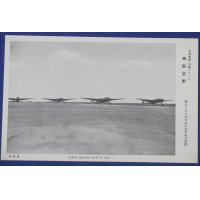 "1937 Second Sino Japanese War Photo Postcards ""Fierce Raid of Bombing Invincible Airforce"""