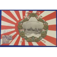 "1909 Russo Japanese War Navy Postcards ""The 4th Anniversary of The Russo Japanese War & Battle of Japan Sea (Tsushima)""published by Suikousha ( Naval Club) Port Arthur Branch"
