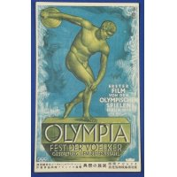 "1940 Japanese Postcard : Advertising of German Movie ""Olympia"" / ""Fest der Völker (Festival of Nations)"""
