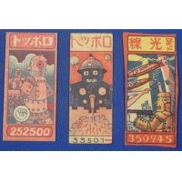 1920's Robot & Monster Art : Japanese Menko Cards Toy