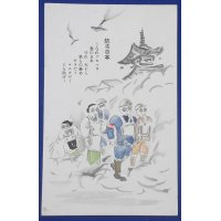 "1930's Japanese Postcard : Art of Anti Air Raid Civilian Drill ""Japan's Air Defense"""
