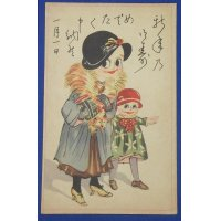 1930's Japanese New Year Greeting Postcard : Kewpie-like Ladies