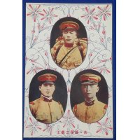 "1930's Second Sino-Japanese War Army Hero Postcard ""Bakudan San Yushi (The Three Human Bomb Brave Soldiers)"" Gunshin War God"
