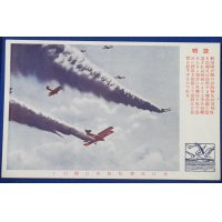 "1930's Japanese Navy Postcards ""For New Knowledge on Navy "" ( biplanes smoking )"