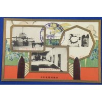 "1914 Japanese Navy Postcards Commemorative for ""Warship Exhibition"" (Battleship MIKASA)"