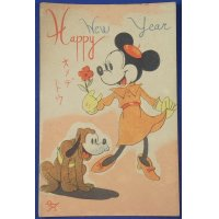 Late 1940's (postwar) Japanese New Year Greeting Postcard : Minnie Mouse & Goofy