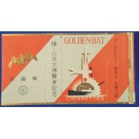 "1930's Japanese Golden Bat Cigarette Pack Label Advertising "" Exposition of Shining Japan"""