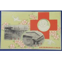 1910's Japanese Red Cross Postcards Commemorative for Opening of the Maternity Hospital of Japan Red Cross