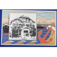 "1920's Japanese Postcards ""Japan Seamen's Relief Association Aichi Branch"""