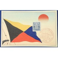 """1930's Woodblock Print Russo-Japanese War Navy Art Postcards """"30th Anniversary of the Battle of Japan Sea (Battle of Tsushima)"""" ( Z Flag )"""