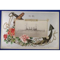 1908 Japanese Postcard Welcoming US Navy Great White Fleet