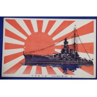 1920's Japanese Navy Postcard : Battleship HARUNA at Navy Review Commemorative for the Emperor's Enthronement