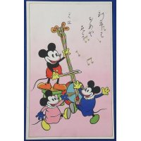 1930's Japanese New Year Greeting Postcard : Mickey Mouse Playing Dancing to Music