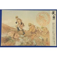 "1930's Japanese Postcard ""50th Anniversary of Imperial Rescript to Soldiers and Sailors"" Art about Soldiers' Duties quoted from Japanese Historical Episodes / ""Buyuu"" ( bravery ) / Art & episode of Lt. Colonel Tachibana Shuta"