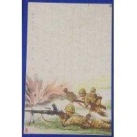 "1930's Japanese Army Battle Scenes Art Postcard  ""Jinchu Dayori "" (letters from battlefronts)"