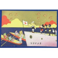 1930's Mickey Mouse , Popeye & Norakuro : Japanese New Year Greeting Postcard