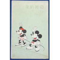 1930's Mickey Mouse & Minnie Mouse Japanese New Year Greeting Postcard